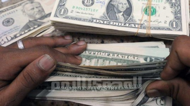 External reserves drop by $4.72b in four months