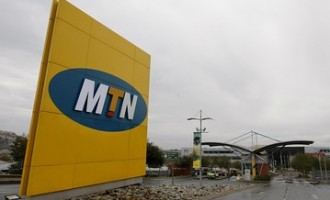 'Impossible. MTN cannot pay N1.04trn NCC fine'