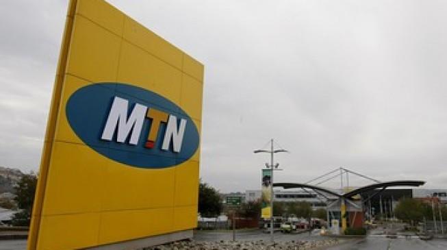 NCC reduces MTN's N1.04trn fine to N674bn
