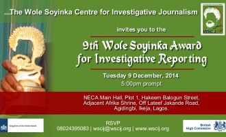 Wole Soyinka centre holds 9th Investigative Reporting award