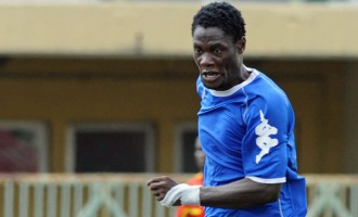 Al Ahly-bound Ebimobowei makes 'biggest career move'