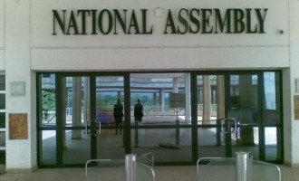 Despite protests, national assembly to gulp N125bn