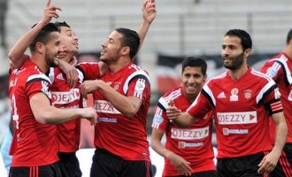 USM Alger host TP Mazembe in CAF Champions League final
