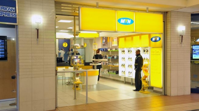 MTN appeals N4.8bn judgment in 'wrongful employment termination' case