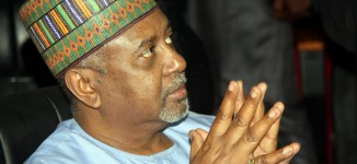 Dasuki diverted N1.4bn for national prayer, says EFCC