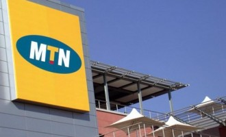 MTN blames 'imminent' full-year loss on NCC fine