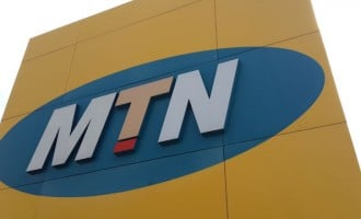MTN to raise N400bn on NSE after listing
