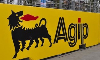 Malabu oil deal: Eni denies involvement in 'corrupt conduct', clears CEO