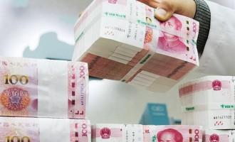 Next for Buhari: Naira/Yuan swap and tax reform