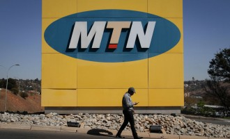 MTN records first ever loss in history, blames it on NCC fine