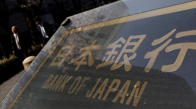 Bank of Japan policy tinkering explained