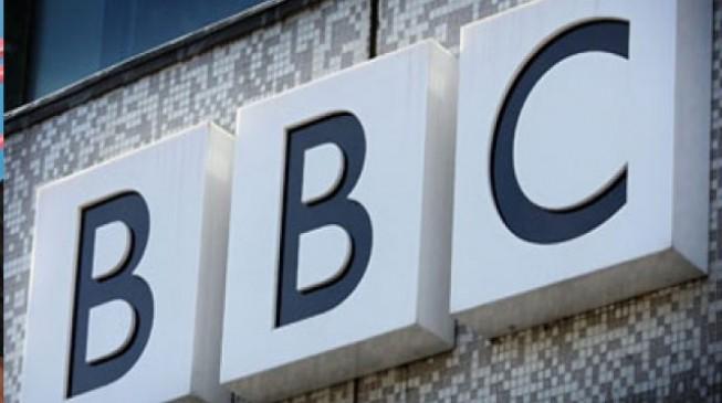 BBC Pidgin launches essay writing contest