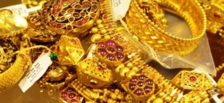 EFCC seizes 'gold worth N211m' at Lagos airport