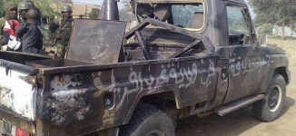 Boko Haram bombs Maiduguri, injures two policemen
