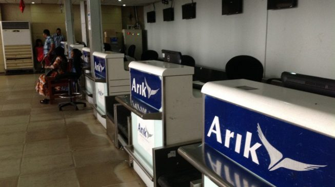 Reps to visit Arik, Aero airlines for assessment