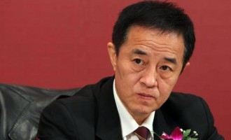 China's ex-supreme court judge bags life sentence for corruption