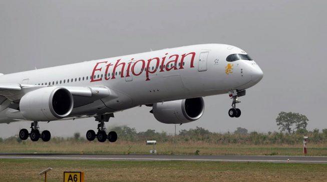Ethiopian Airlines 'favourite' to manage Nigeria Air