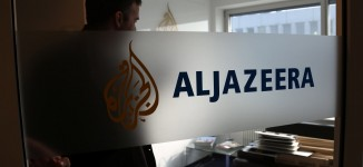 Egypt blocks Al Jazeera and 20 websites for 'supporting terrorism'