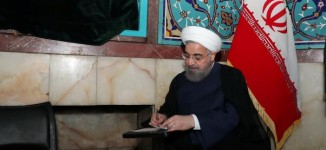 Rouhani wins re-election as Iran's president