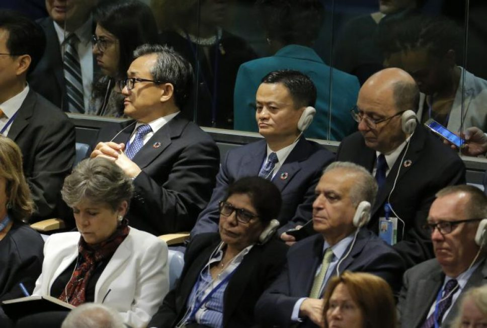 Photos from UN 72nd General Assembly