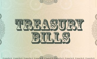 DMO to roll over N1trn treasury bills in Q1 2018