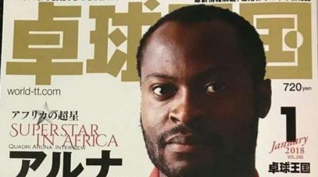World table tennis magazine calls Quadri 'superstar of Africa'
