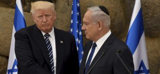Trump recognises Jerusalem as capital of Israel