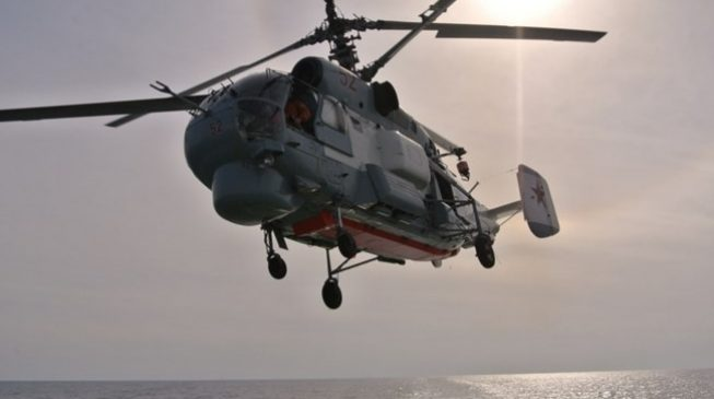Tension as 'arms-laden' helicopter lands in Taraba village