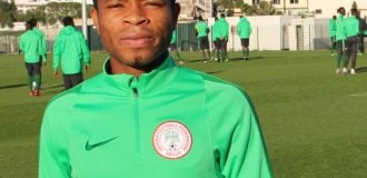 Udoh, Eneji, Ibrahim… all the players invited for U20 AFCON qualifiers