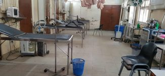JOHESU strike cripples public health facilities nationwide but Kaduna patients are lucky