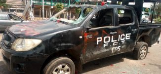 Four policemen killed in Edo