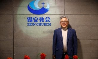 China outlaws Zion Church