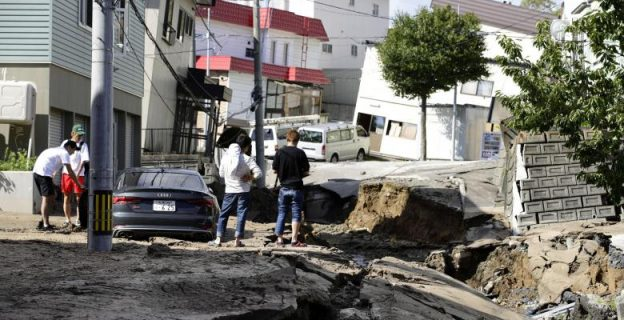 Aftermath of powerful quake that hit Japanese island