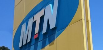 CBN to refund N1.3trn to MTN? A dummy's guide to the 'dividend' saga